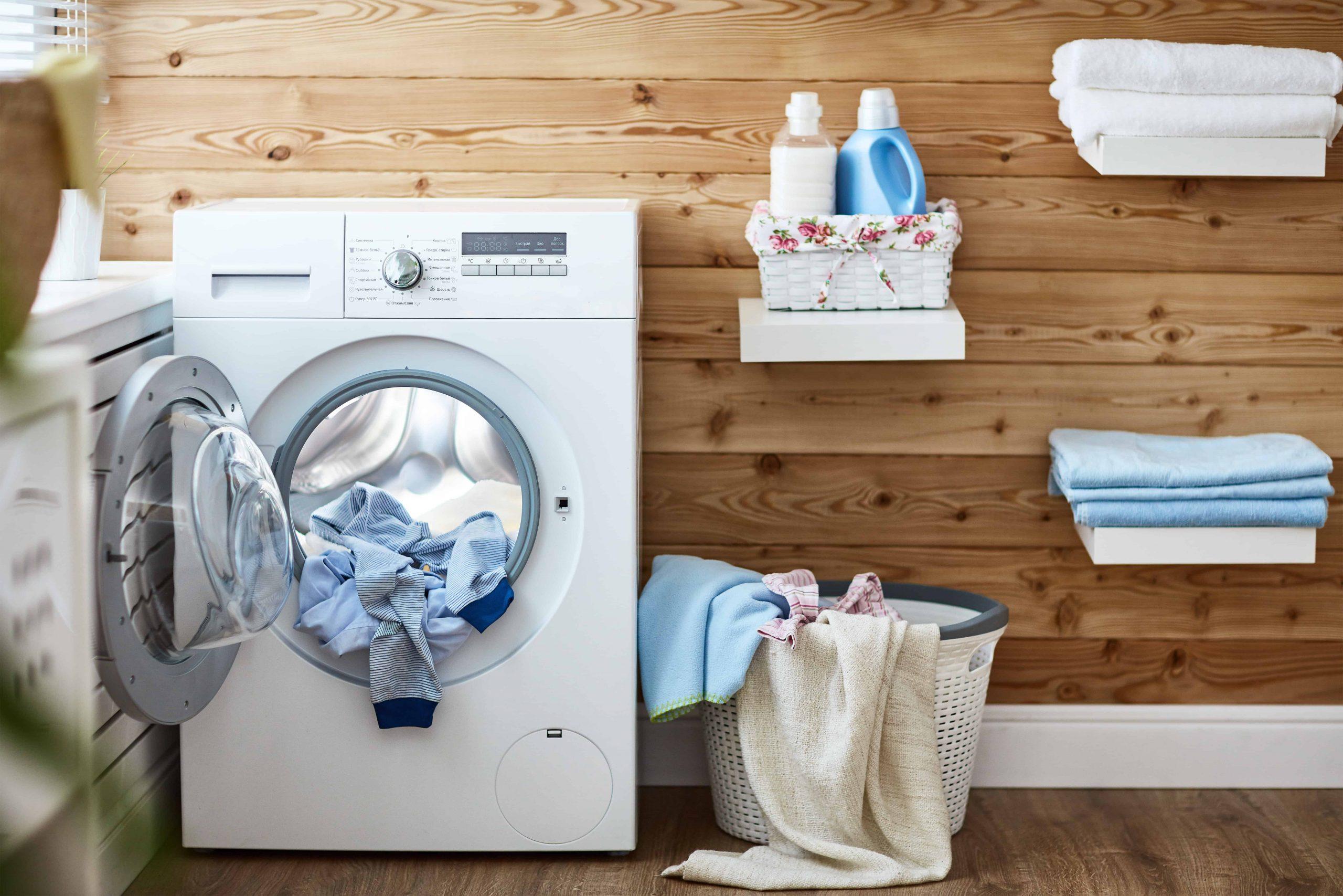 Waschmaschine mit Trockner: Test & Empfehlungen (11/20)